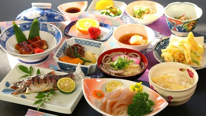 ◆筍×里山料理◆郷土料理に筍料理まで!山の恵みを贅沢に堪能♪朝・夕ごはん付