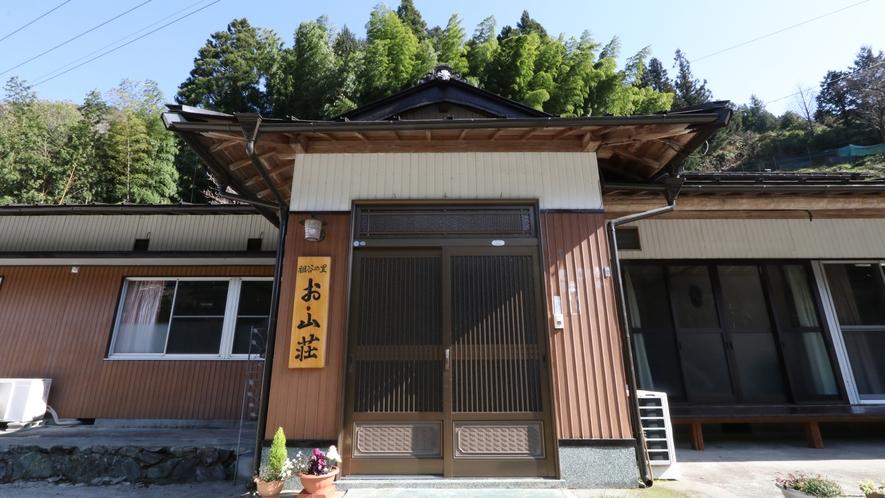 ☆お山荘の本館入口です。