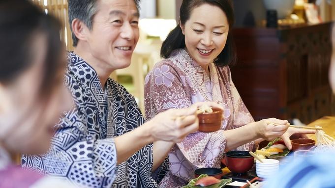 【部屋食プラン★ポイント2倍♪】新鮮な地魚と国産牛メインの和食膳をお部屋でご堪能ください