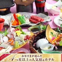 【美味少量会席コース】お食事の量控えめで、お得な料金でご利用いただけます。
