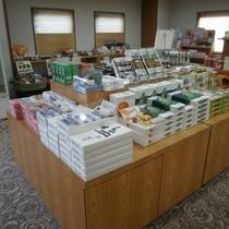 【売店】営業時間は午前8:00~午後8:00までです