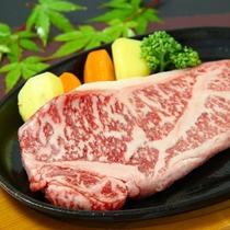 ◇オプション料理◇足柄牛ステーキ200g、3,600円。ご宿泊日の3日前までにご予約下さい。