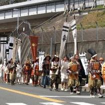 悠久の歴史を偲ぶ頼朝挙兵の武者行列です。2019年4月7日(日)に開催!五所神社~湯河原駅まで