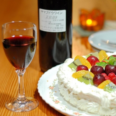 ☆【お誕生日や卒業・入学おめでとう♪ワインと手作りタルトプレゼント】みんなでわいわい楽しもう♪