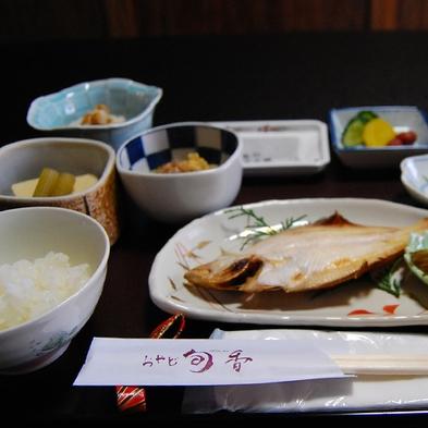 【平日限定】【香住への旅!月〜木限定】一泊朝食付きプラン!朝食は地元の食材で手作りの和食