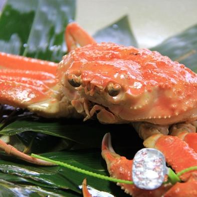 【タグ付き!】香住ガニコース<蟹刺し、蟹ちり、焼き蟹!>お部屋専用の貸切風呂でのんびり♪アワビ付!
