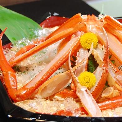タグ付き!香住ガニと松葉蟹の食べ比べ!専用の貸切風呂でゆったり♪アワビ踊焼付き!