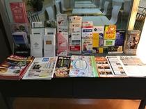 パンフレットコーナーです。地元の情報誌やパンフレットを置いています。