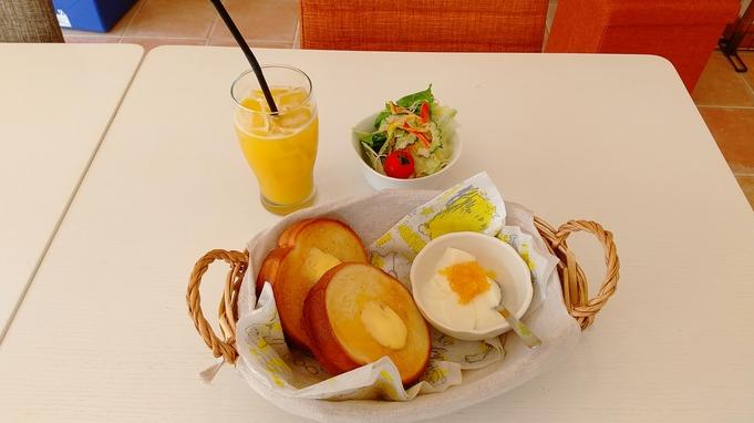 【お値打ち!!】cafeで選べる朝食付きプラン