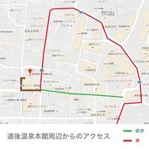 道後温泉本館からのアクセスマップ