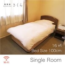 シングル 16㎡ シングルベッド