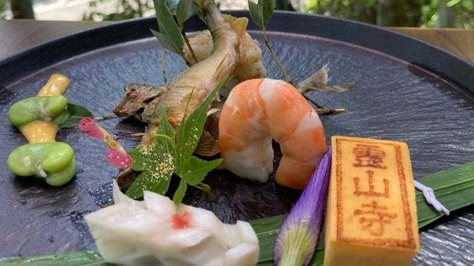 【ベストレート】懐石料理が愉しめる宿坊◆心が洗われる癒しのひとときを<宿泊者特典付き>
