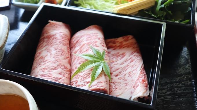 【大和牛しゃぶしゃぶ懐石】宿坊で味わうご当地「大和牛」★口の中でとろけるお肉を堪能