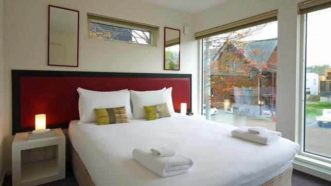 【1泊からOK】室料20%OFF★暮らすように楽しむ、ニセコひらふのリゾートステイ<素泊>