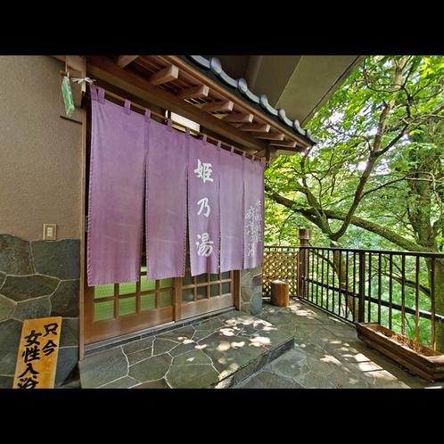 当館の温泉は男女それぞれ多摩川を眼下に望む展望風呂です。
