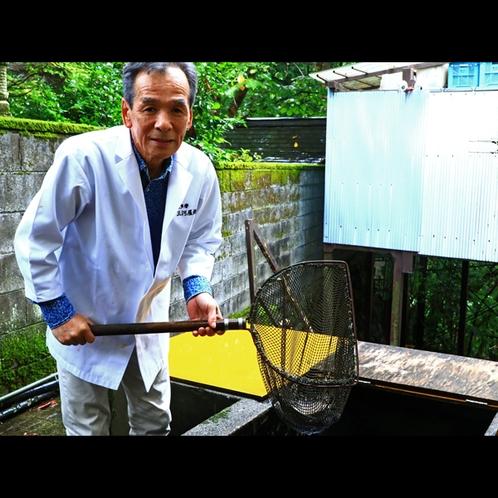 その時期に仕入れた川魚を生け簀で管理。ご提供の直前に捌いて新鮮なままご提供します。