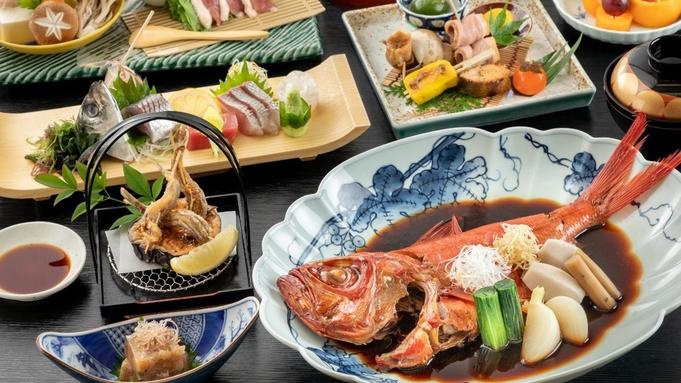 【ご夕食アップグレード!】贅沢にまるまる一尾◇海遊亭自慢のタレで煮上げた「金目鯛姿煮」付