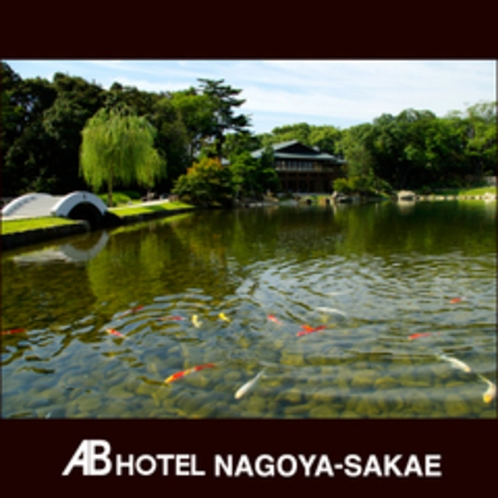 観光スポット:徳川園龍仙湖