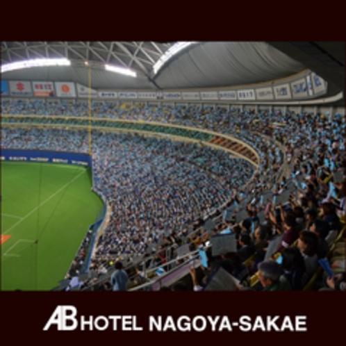 観光スポット:ナゴヤドーム