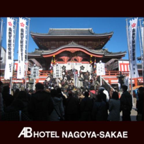 観光スポット:大須観音正月本堂