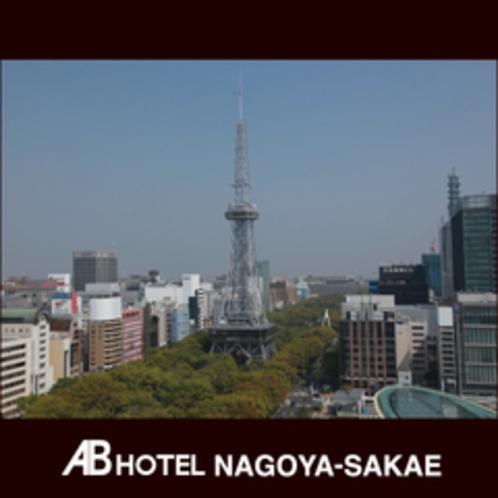 観光スポット:テレビ塔