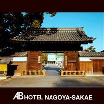 観光スポット:徳川園黒門