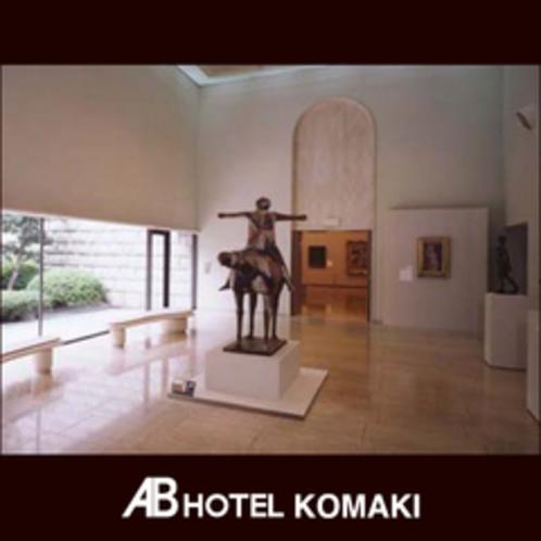 観光スポット:メナード美術館