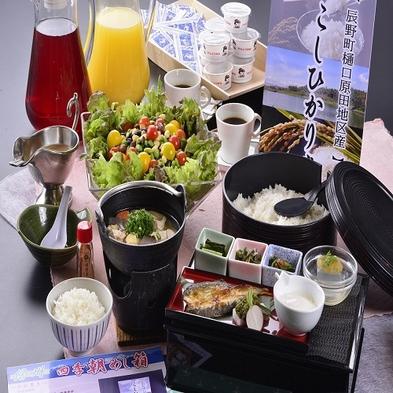 【お盆特別割引】8/12、13、14  季節の素材を使用した懐石料理と朝食付き