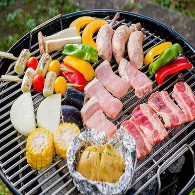 【楽天トラベルセール】自然を満喫!ご夕食BBQ(バーベキュー)でご用意 ◇2食付プラン◇
