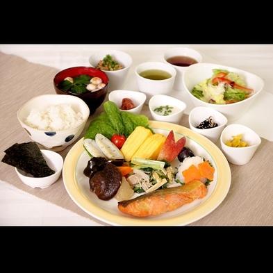【バリューレート】スタンダードプラン ◆夕朝2食付◆