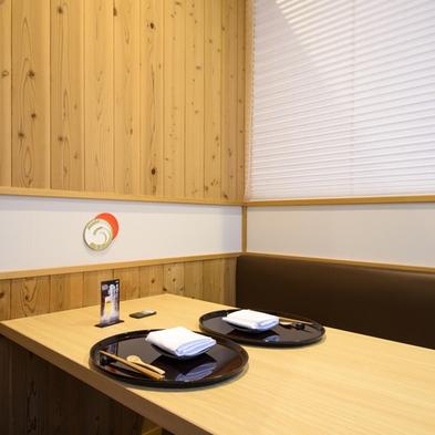 【松阪牛ロース溶岩ステーキ付き】伊勢神泉宿泊◆松阪牛を堪能する一泊二食付きプラン
