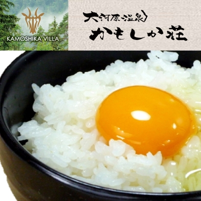 ★やっぱり近江牛!★近江牛ステーキがメインの創作フルコース