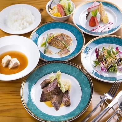 【2月・3月】〜季節毎の旬な食材を使った創作コース料理〜国産黒毛和牛ステーキ☆鮮魚と蛤のワイン蒸