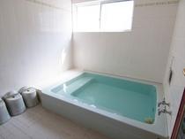 【浴室】トルマリン風呂で、旅の疲れを癒してください。