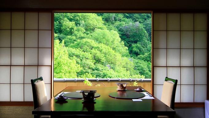 【記念日プラン】いつかは訪れたい伝統の信州旅館で過ごす特別な日 <1泊2食付>