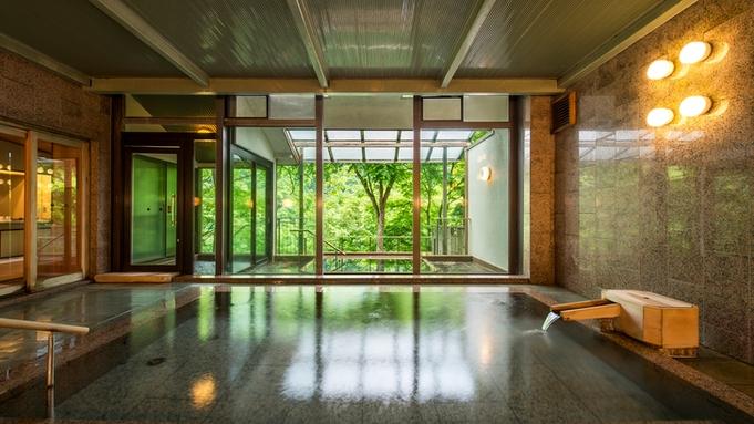 【個室食事処確約】信州風土が香る山郷会席を「個室で」愉しむ