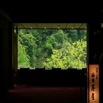ロビーラウンジ【山の茶屋】