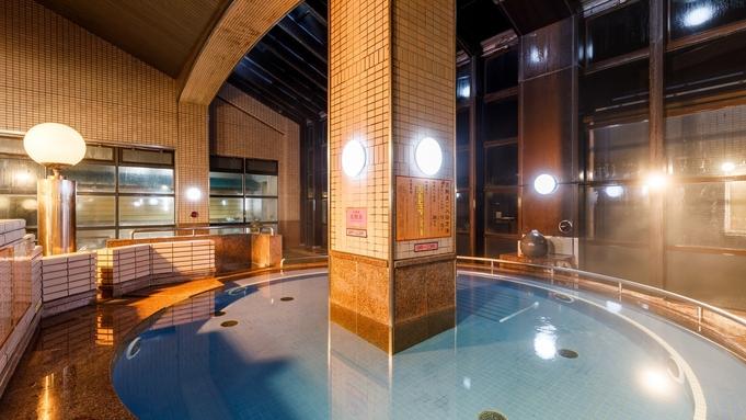 【夏秋旅セール】〜素泊り〜金沢西インター1分の天然温泉♪10種類の浴場で温泉三昧■ファミリー、夏休み