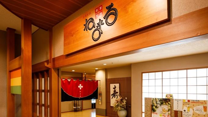 【定番ベストセラー】3 店舗から選べるご夕食 2000 円分&和洋中 30 種以上朝食バイキング付