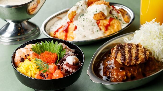 【朝は金沢B級グルメ】金沢カレーやハントンライス、自分で作るミニ海鮮丼など 30 種以上のバイキング