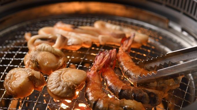【焼肉プラン】大人気★1泊夕食付き♪温泉で湯ったりお肉の質にこだわった本格焼肉専門店でお食事♪