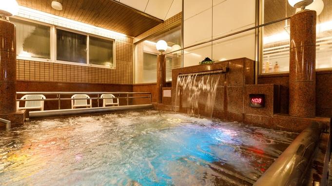【素泊まり】北陸最大級の温泉パークでゆったり湯めぐりをお愉しみください 【行こうぜ北陸!楽天限定】