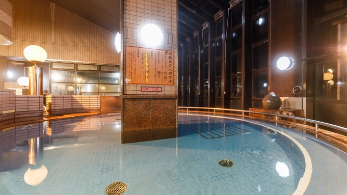 【金沢の旅】天然温泉&夜はサクッと一人飲みをお愉しみください〈金沢西インターより 1 分〉