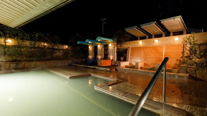 【テレワーク応援プラン】最大26時間滞在!全館Wi-Fi完備の北陸最大級温泉パークで快適なテレワーク