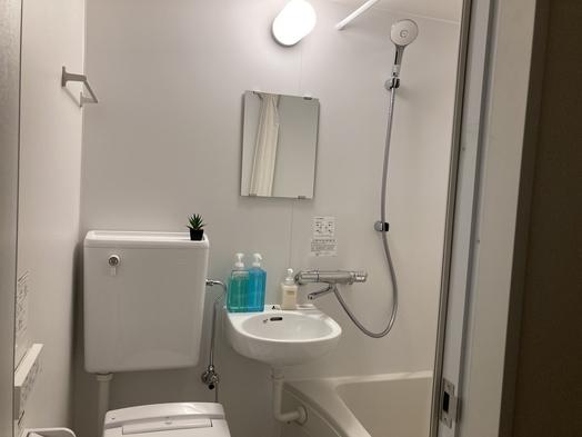 2021年4月新築OPEN【期間限定】バストイレ付シングル YH体験プラン(タオル・歯ブラシ付)
