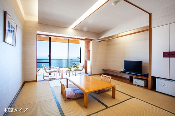◆【インターネット販売限定:和室確約】1泊2食付 「禁煙」