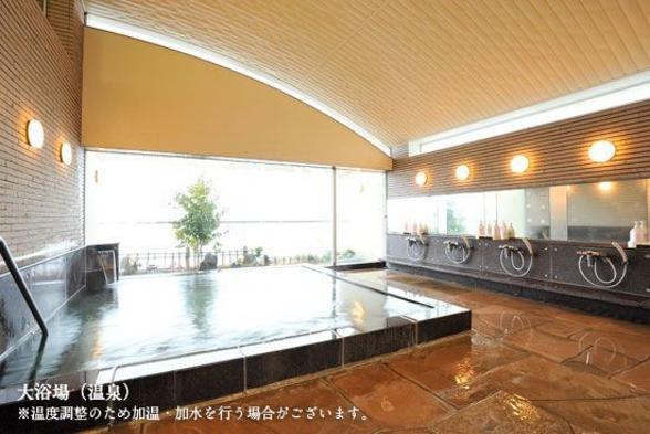 ◆【インターネット販売限定】【花火の見えるお部屋】1泊2食付「禁煙」