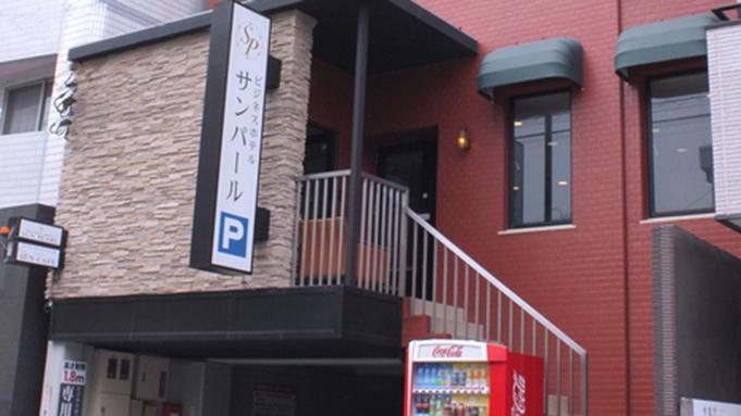 【秋冬旅セール】【素泊まり】無料駐車場完備★徳島への観光・ビジネスに