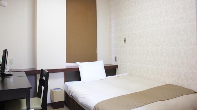 【ポイント10倍】一人旅歓迎!無料駐車場完備★徳島への観光・ビジネスに(全室セミダブルベッド完備)