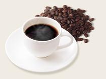 楽天トラベルでご予約のお客様にコーヒー 1杯サービス(ライダーズプランプラン除く)